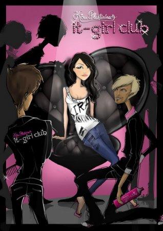 создание фирменного стиля и персонажа для школы студии THE IT GIRL CLUB